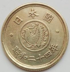 Coin > 5yen, 1948-1949 - Japan  - obverse