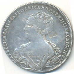 Coin > 1 ruble, 1725-1726 - Russia  - obverse