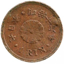 Coin > 1 rin, 1873-1884 - Japan  - obverse