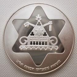 Монета > 100лир, 1979 - Израиль  (Ханука. Лампа из Египта) - obverse