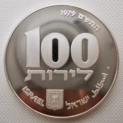 Монета > 100лир, 1979 - Израиль  (Ханука. Лампа из Египта) - reverse