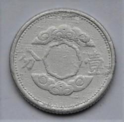 Монета > 1фэнь, 1943-1944 - Китай - Японский  - obverse