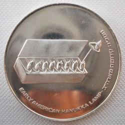 Moneta > 10lirot, 1976 - Israele  (Hanukkah. US lamp) - obverse
