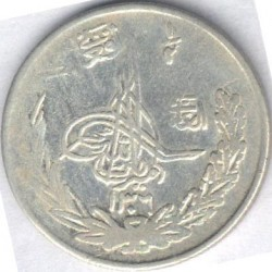 Moneta > ½afganio, 1925-1927 - Afganistanas  - obverse