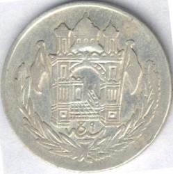 Moneta > ½afganio, 1925-1927 - Afganistanas  - reverse