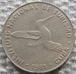Монета > 10сентаво, 1981 - Куба  (Номінал без числа 10) - obverse