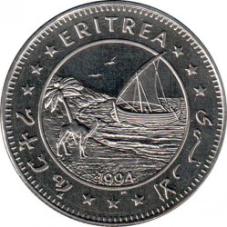 Монета > 1долар, 1994 - Еритрея  (Preserve Planet Earth - Black and White Colobus Monkey) - obverse