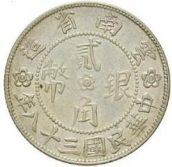 Moeda > 20cêntimos, 1949 - China - República  - obverse