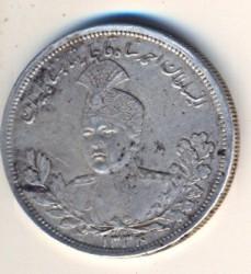 Minca > 5000dinars, 1913-1926 - Irán  - obverse