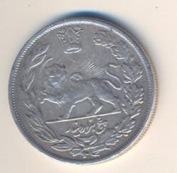 Moneta > 5000dinarów, 1913-1926 - Iran  - obverse