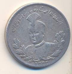 Moneta > 5000dinarów, 1913-1926 - Iran  - reverse