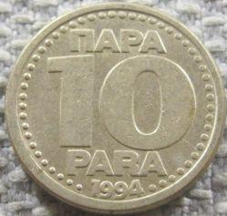 Pièce > 10paras, 1994 - Yougoslavie  - obverse