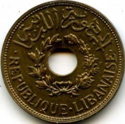 Кованица > 2½пиастра, 1940 - Либан  - obverse