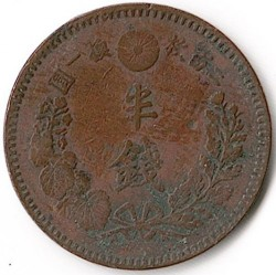 Coin > ½sen, 1886 - Japan  - obverse