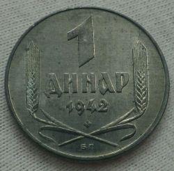 Pièce > 1dinar, 1942 - Serbie  - reverse