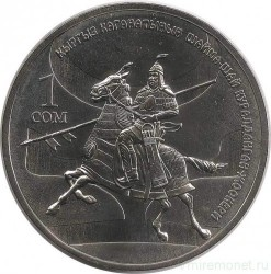 سکه > 1 سوم, 2017 - قرقیزستان  (The Era of the Kyrgyz Khanate - Heavy Armed Warrior Kyrgyz Khaganate) - obverse