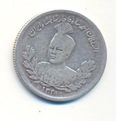 Coin > ¼kran, 1914-1925 - Iran  - obverse