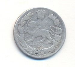 Coin > ¼kran, 1914-1925 - Iran  - reverse