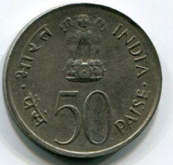 Moneta > 50paise, 1972 - India  (25° anniversario - Indipendenza dell'India) - obverse