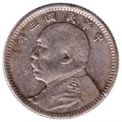 Moneda > 1jiao, 1914-1916 - Xina - República  - obverse