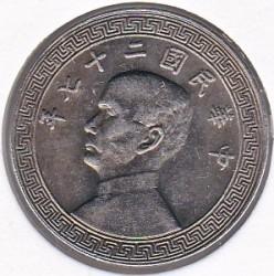 Münze > 2Jiao, 1936-1939 - China - Republik  - obverse
