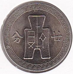 Münze > 2Jiao, 1936-1939 - China - Republik  - reverse