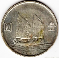 Münze > 1Yuan, 1932-1934 - China - Republik  - reverse