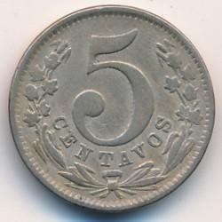Münze > 5Centavos, 1886-1888 - Kolumbien  - obverse