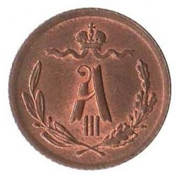Münze > ¼Kopeke, 1881-1893 - Russland  - obverse