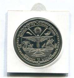 Münze > 5Dollar, 1995 - Marshall Inseln   (Pacific War) - obverse