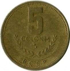 Монета > 5колонів, 1999 - Коста-Ріка  - obverse