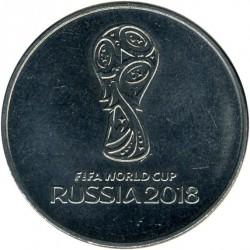Moneda > 25rublos, 2018 - Rusia  (Copa Mundial de la FIFA 2018, Rusia - Logo) - obverse
