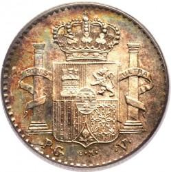 Монета > 5сентавос, 1896 - Пуерто Рико  - obverse