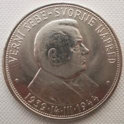 Moneta > 50corone, 1944 - Slovacchia  (5° anniversario - Repubblica slovacca) - reverse