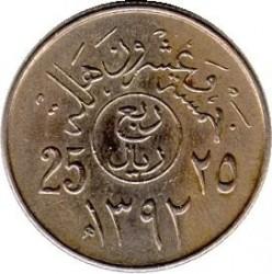 Moneda > 25halalas, 1972 - Arabia Saudita  (Dos puntos y un gancho) - reverse