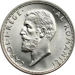מטבע > 2לאי, 1910-1914 - רומניה  - obverse