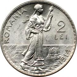 מטבע > 2לאי, 1910-1914 - רומניה  - reverse