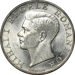 Moneta > 250lėjų, 1941 - Rumunija  - obverse