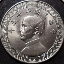 Moneda > 2jiao, 1936-1939 - Xina - República  - obverse
