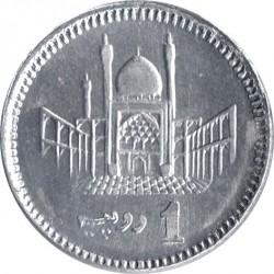Монета > 1рупія, 2007-2019 - Пакистан  - reverse
