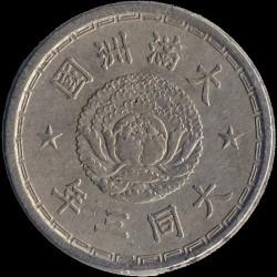 Moneta > 1jiao, 1933-1934 - Chiny - Japońskie  - obverse