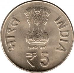 Moneta > 5rupii, 2014 - Indie  (50 rocznica - Przedsiębiorstwo Bharat Heavy Electricals) - obverse