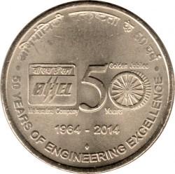 Moneta > 5rupii, 2014 - Indie  (50 rocznica - Przedsiębiorstwo Bharat Heavy Electricals) - reverse