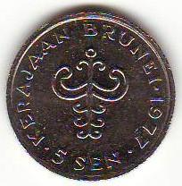 Munt > 5sen, 1977-1993 - Brunei  - reverse