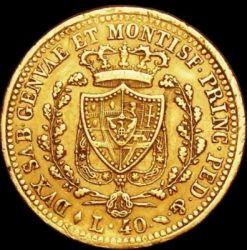 Moneta > 40lire, 1822-1831 - Sardegna  - reverse