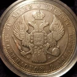 Монета > 10злотых, 1833-1841 - Польша  - obverse