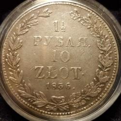 Монета > 10злотых, 1833-1841 - Польша  - reverse