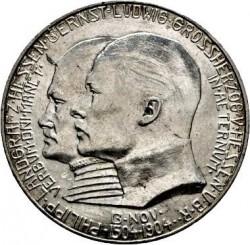 Moneda > 5marcos, 1904 - Alemán (Imperio)  (400º Aniversario - Nacimiento de Felipe I) - obverse
