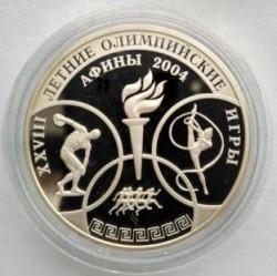 سکه > 3روبل, 2004 - روسیه  (XXVIII summer Olympic Games, Athens 2004) - obverse