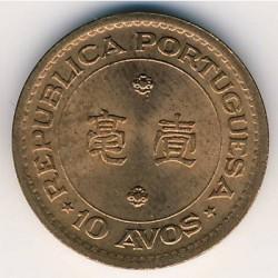 Moneta > 10avosų, 1952 - Makao  - reverse